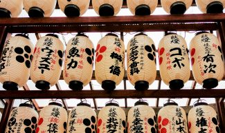 Kyoto rice lamps