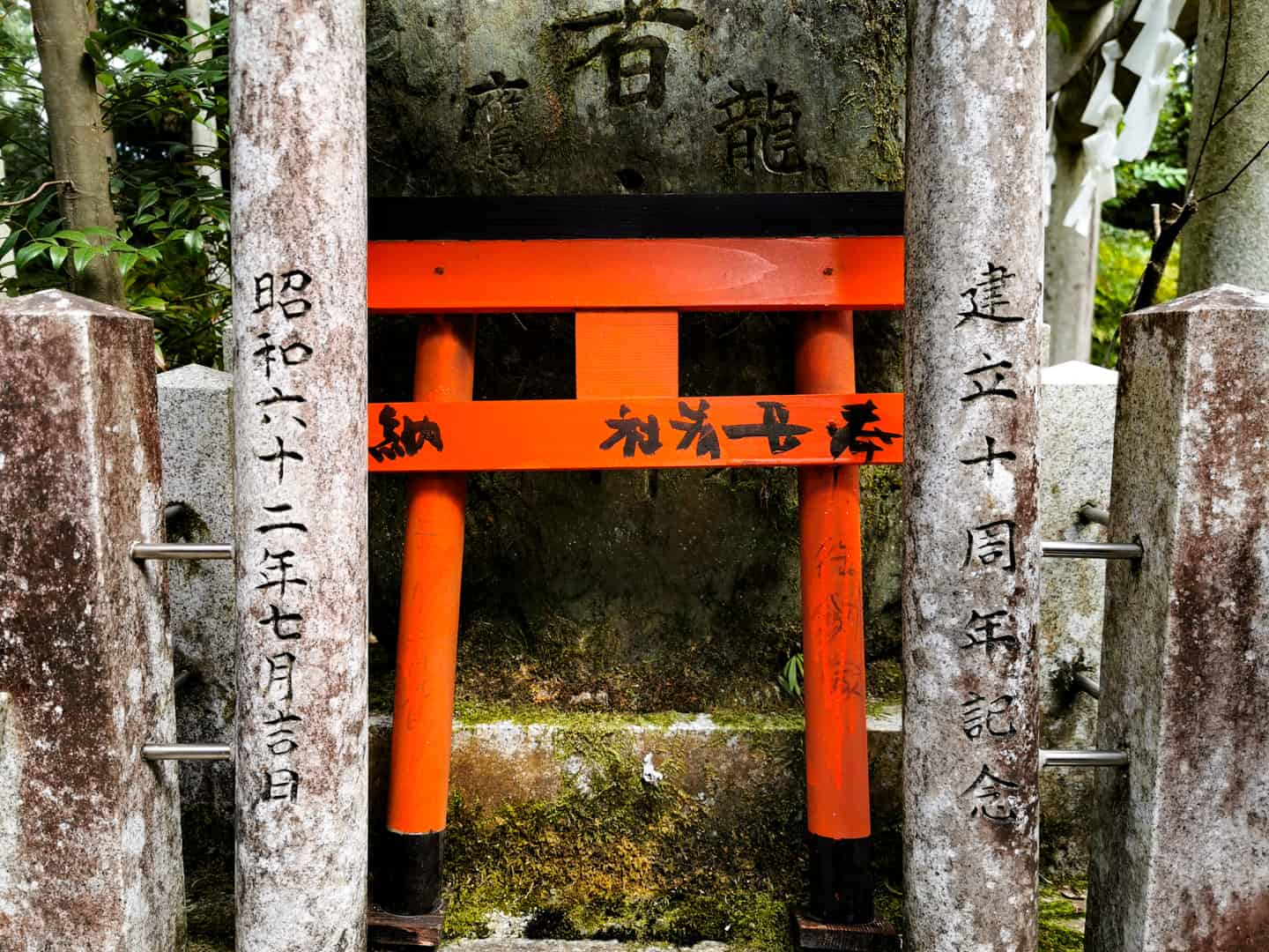 Small gate at Fushimi Inari