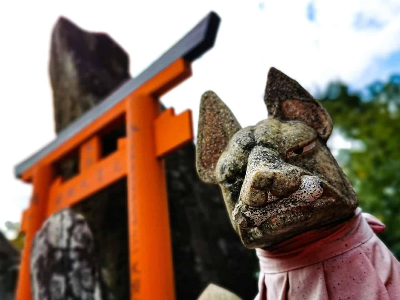 Another stone dog at Fushimi Inari