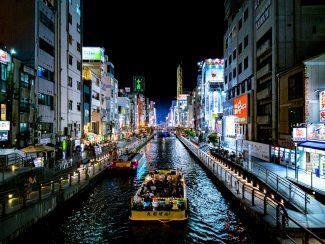Dōtonbori River, Osaka