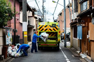 Kyoto trash disposal