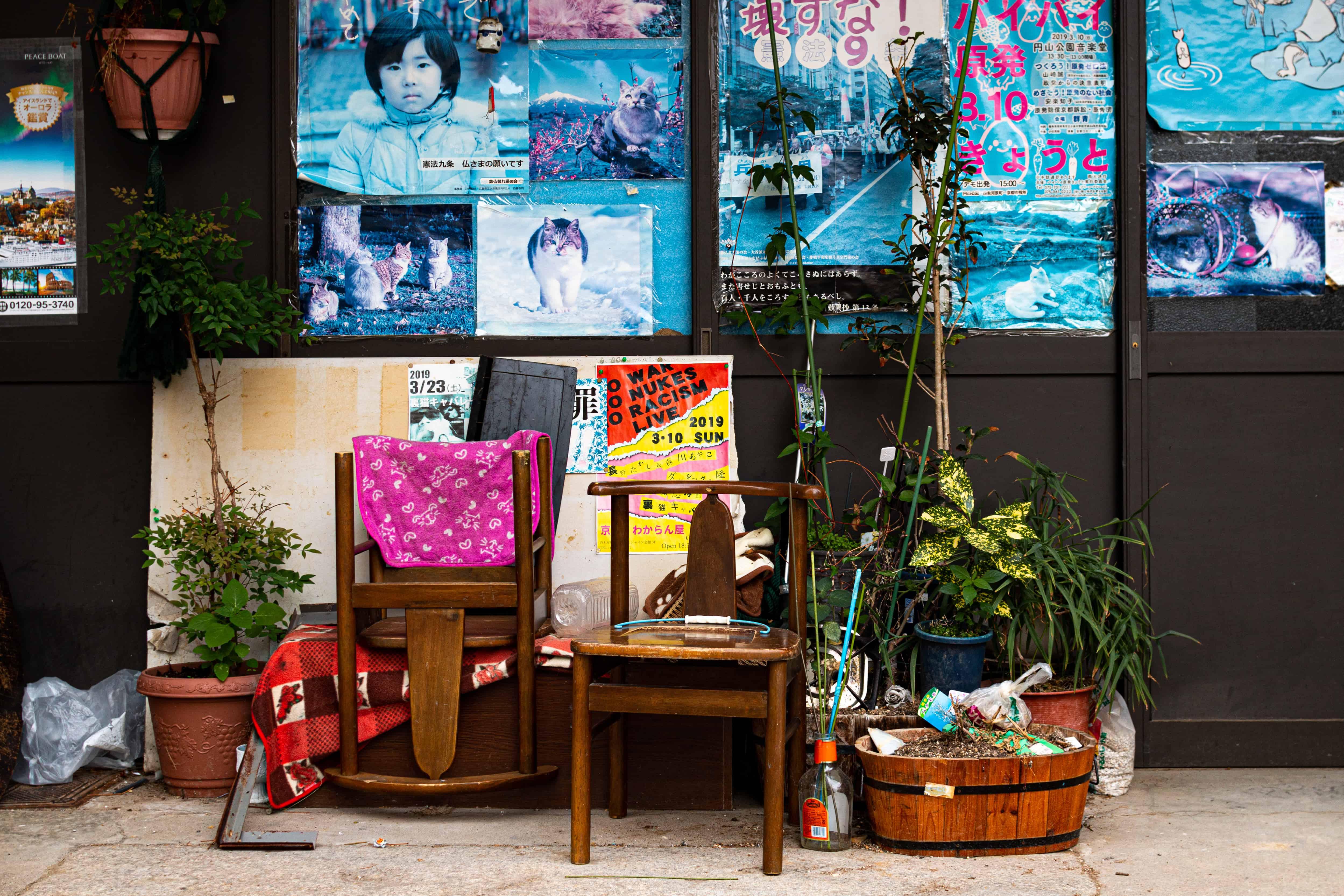 Kyoto personal chill area