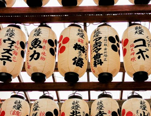Photos from my recent trip to Japan, Part 2: Kyoto walkabout